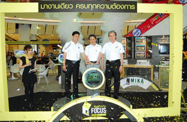 Focus2011_Opening