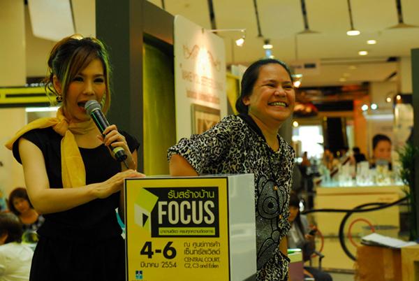 Focus2011