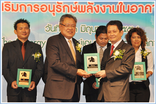 คุณวิบูล จันทรดิลกรัตน์ รับมอบรางวัล ฉลากอาคารอนุรักษ์พลังงาน
